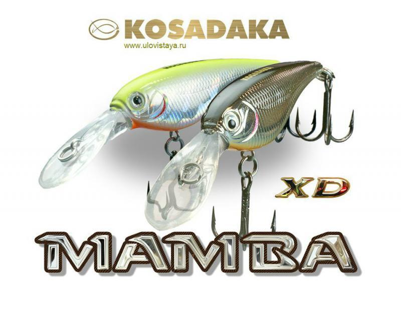Воблер Kosadaka Mamba XD 50F