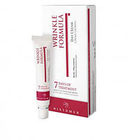 Крем під очі 7 days, 15 мл. (Histomer Wrinkle Cream 7 days)