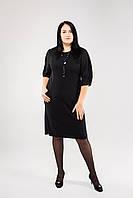 Красивое чёрное платье до колен в больших размерах