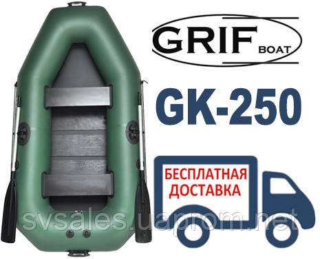 Grif GK-250 лодка 2-местная (Баллон 38см)