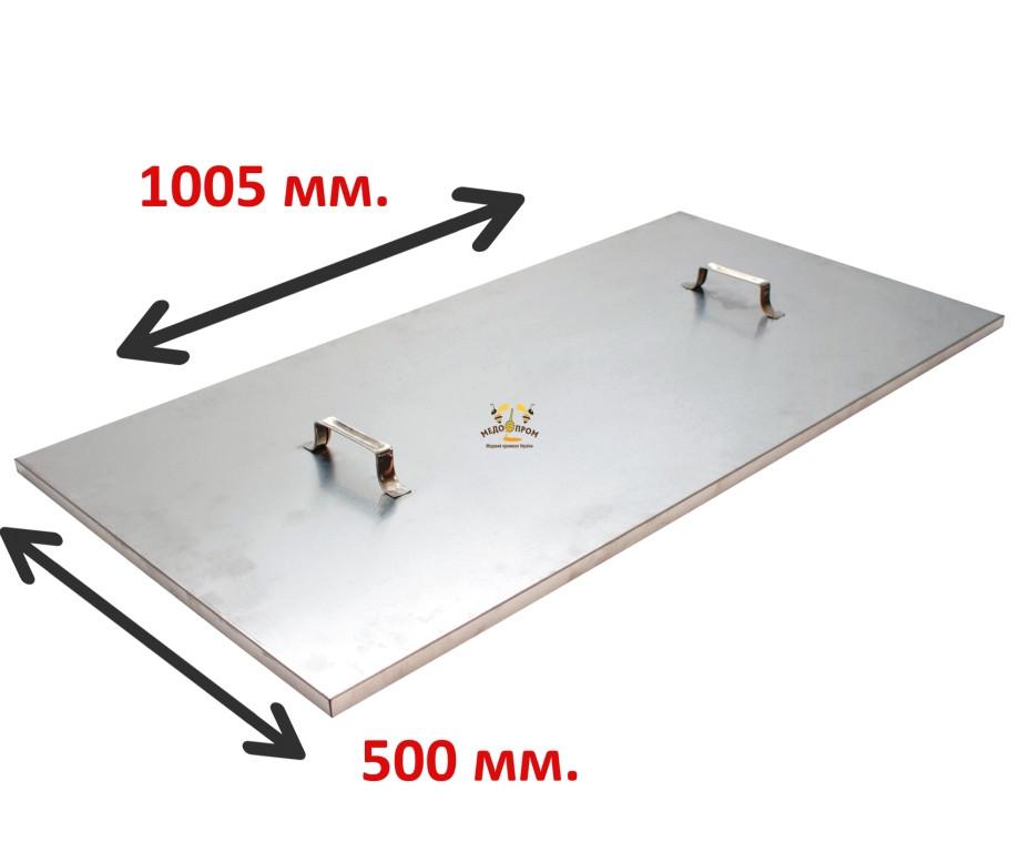 Крышка к столу 1м для распечатки сот, нержавейка
