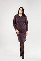 Женское ангоровое платье в больших размерах