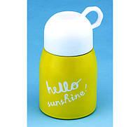 Термосы со скидкой для чая большой Hello Sunshine желтый