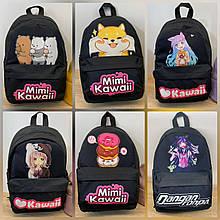 Рюкзак жіночий тканинний Kawaii!