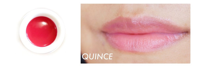 Korres Quince Lip Butter