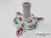Чугунная подставка для елки рождественская X-Mas 410 под елку, під ялинку, сосну