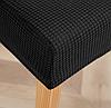Чехлы на стулья со спинкой (Турция) Бодовая клеточка, фото 2