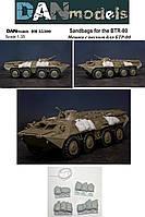 Мешки с песком для БТР-80.1/35. DANMODELS DM35300