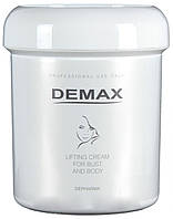 Лифтинг-крем для тела и бюста 500 мл. Demax