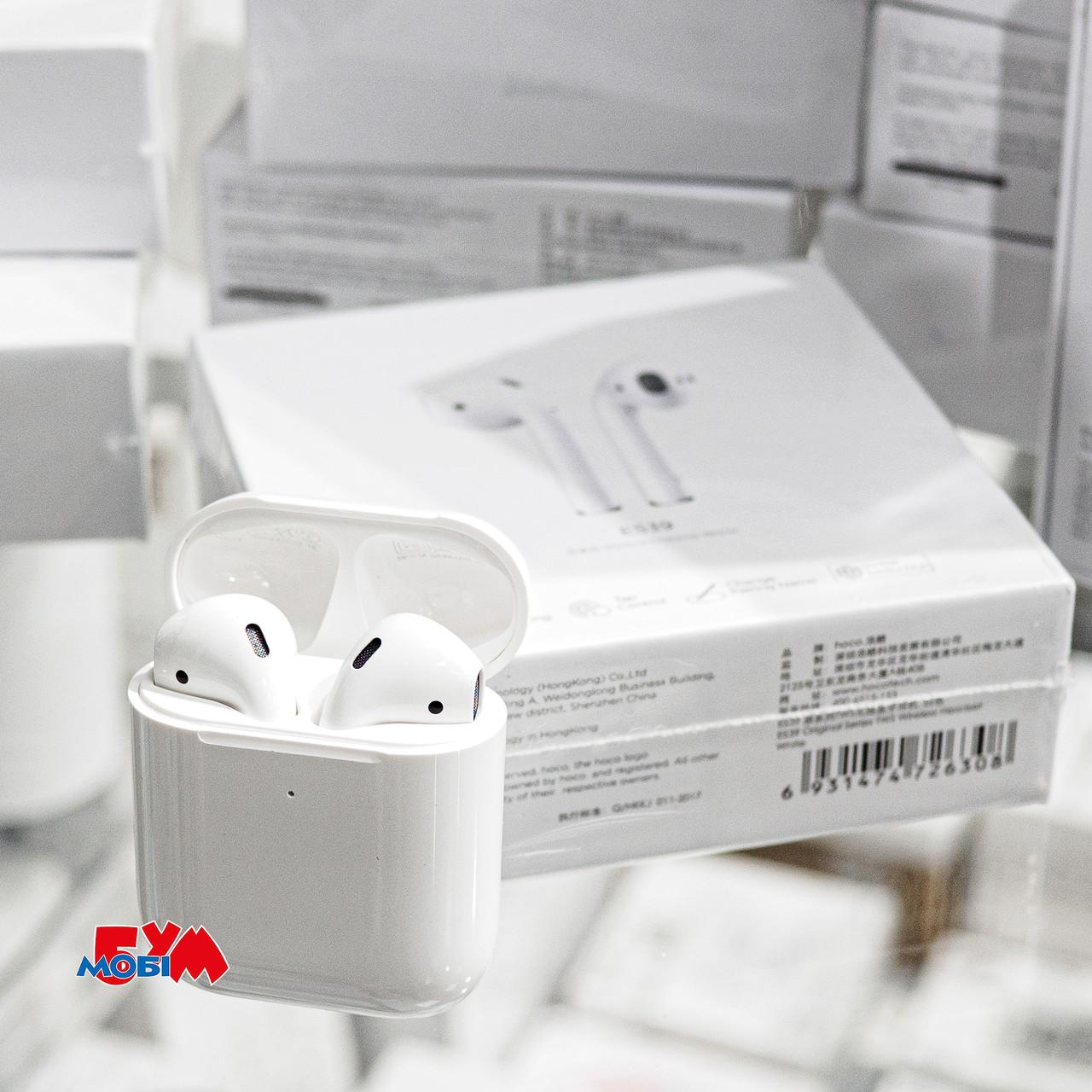 Гарнитура bluetooth Hoco ES39 Wireless Charging Оригинал EAN/UPC: 6931474726308