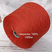 Пряжа Меринос 100%, Tollegno Harmony Мандариновый, фото 1