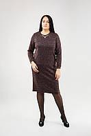 Женское коричневое ангоровое платье в больших размерах