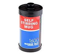 Термокружка с миксером фотопленка 1600, синяя ( film self stirring mug )