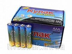 Батарейки Кулак R06 4шт. в спайке ТМ Кулак