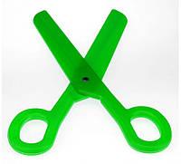 Ножницы - гигант зеленые ( гигантские ножницы прикол ) оригинальные подарки для каждого