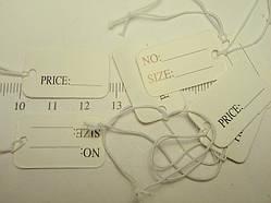 Ценники для бижутерии и других аксессуаров (упаковка 1000 шт)