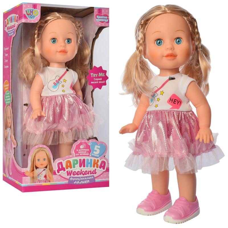 Кукла интерактивная Даринка