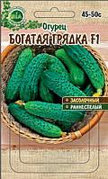 Огірок інкрустований Виноградна гроно F1 (45 - 50 сем.) Насіння ВІА