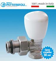 Радиаторные вентили Pettinaroli