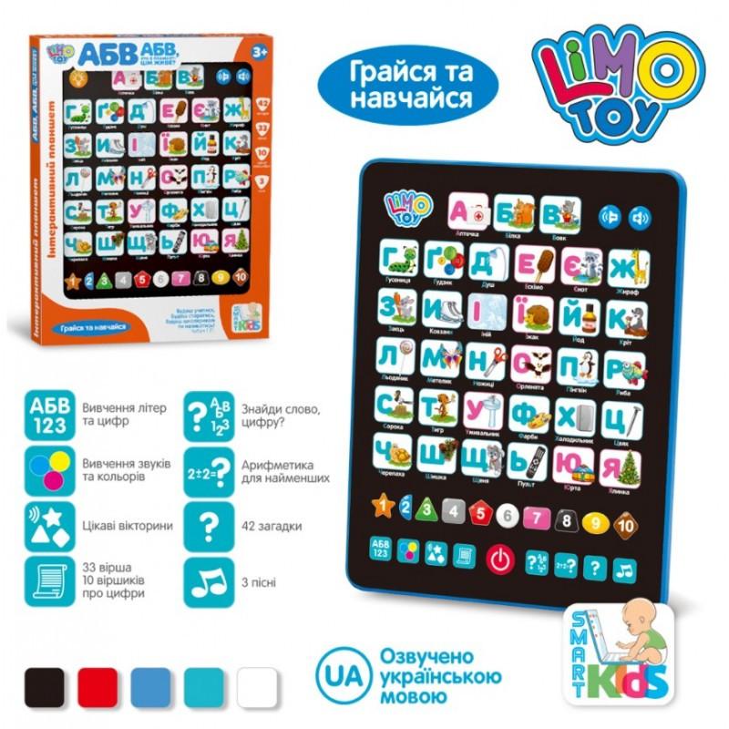 Планшет детский Интерактивный limo