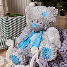 Плюшевый медвежонок Тедди, 75 см