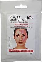Маска альгинатная Для улучшения цвета лица, 250 г.