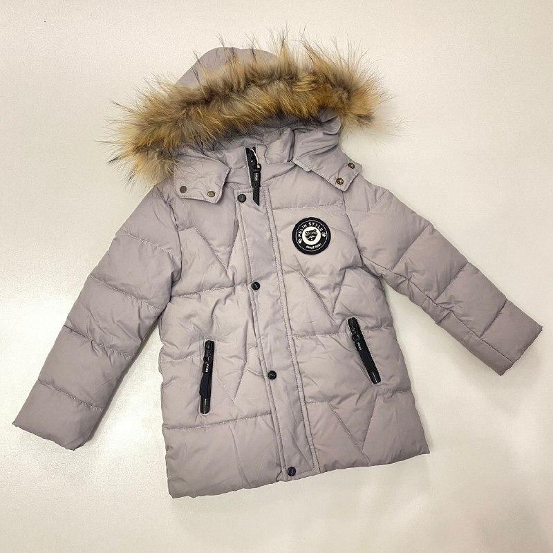 Зимняя куртка для мальчика с натуральным мехом  БИО-ПУХ Серый р. 110