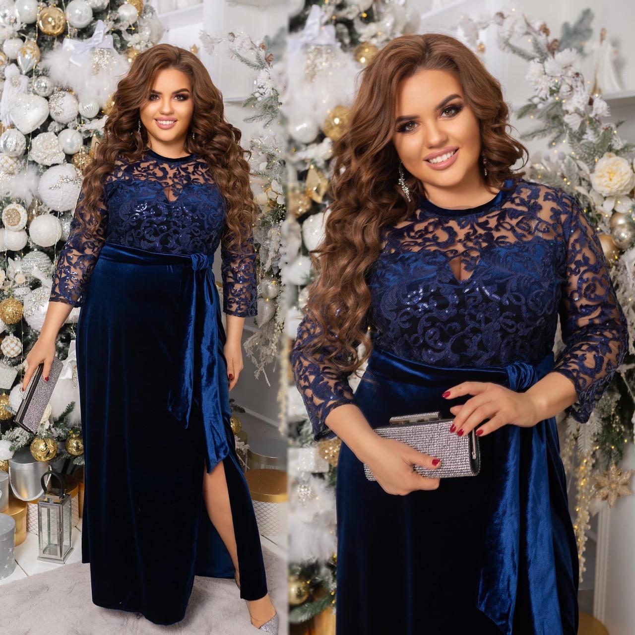 Платье женское 129тх батал