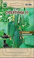 """Насіння огірків """"Фенікс плюс"""" ТМ VIA-плюс, 45-55 насіння (Польща)"""