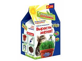 """Набор """"Вырасти меня-Трава для кота"""" Ранок-креатив, серия Увлекательная ботаника 0365"""