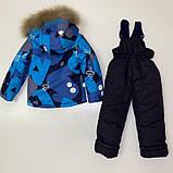 Зимний комбинезон для мальчика с натуральным мехом р. 86, 92, 98 (очень полномерный), фото 3