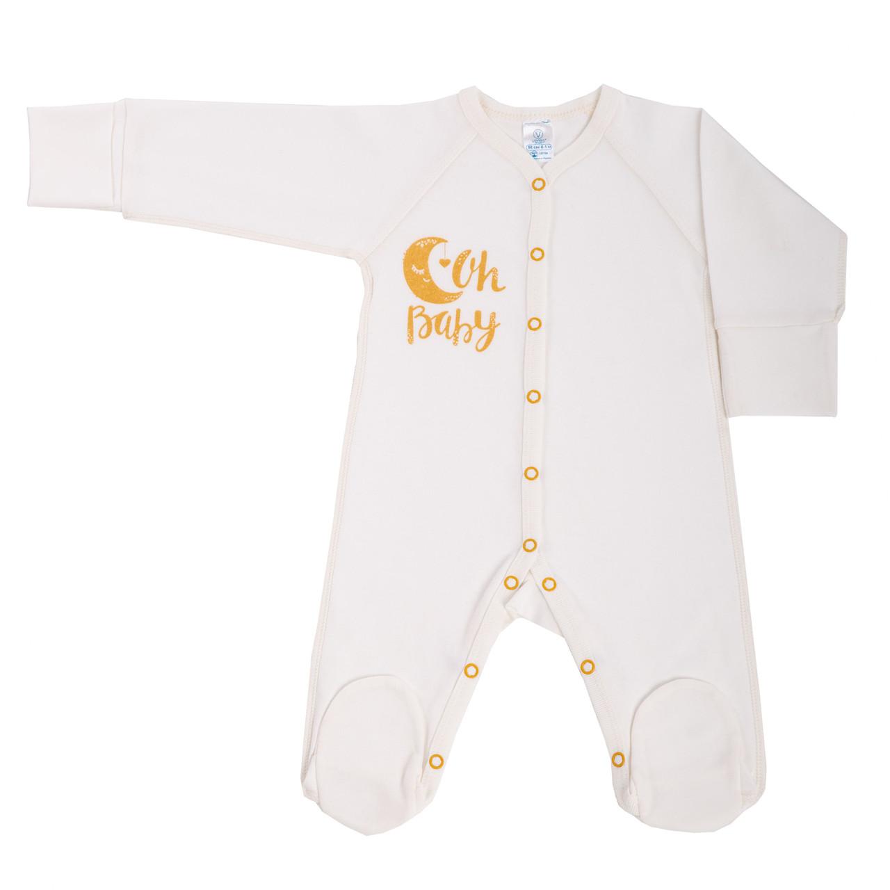 Комбинезон для новорожденных Baby Veres Shimmer baby