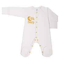 Комбинезон для новорожденных Baby Veres Shimmer baby, фото 1