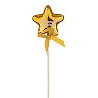 Топпер Шарик в форме звезды медь (8132-009)