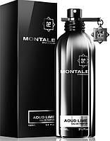 Лицензия парфюмированная вода Montale Aoud Lime 100мл Унисекс, парфюм, туалетная вода, монталь, духи