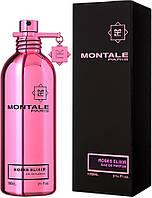Лицензия женская парфюмированная вода Montale Roses Elixir - 100 мл, парфюм, туалетная вода, монталь