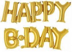 """Гірлянда фольгована золота """"З днем народження"""", """"Happy B-day"""""""
