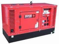 Однофазный дизельный генератор Europower ЕРS6000DЕ (5,5 кВа)