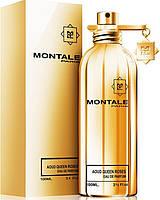 Лицензия Женская парфюмированная вода Montale Aoud Queen Roses 100мл, парфюм, туалетная, монталь дух