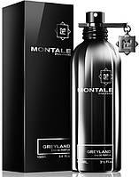 Лицензионный парфюм Montale Greyland (Унисекс) 100 мл, парфюм, туалетная вода, парфюмерия, монталь