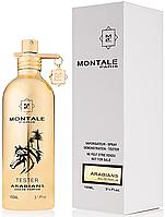 Тестер парфюмированная вода Montale Arabians 100мл Унисекс, парфюм, туалетная вода, парфюмерия, духи
