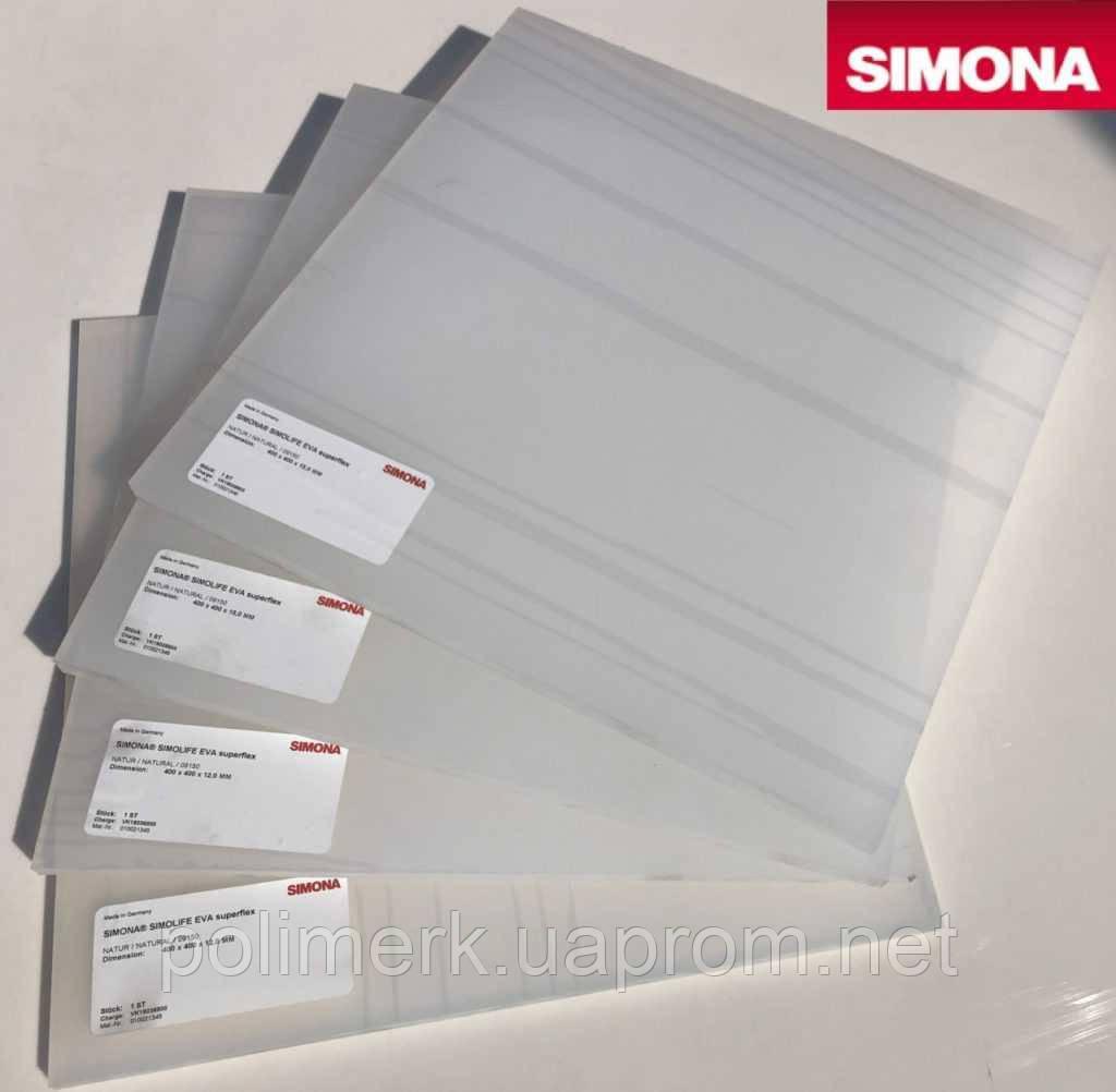 Лист SIMOLIFE EVA superflex, 400 х 400 мм, натуральный (белый) 10-mm
