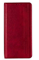 Чехол-книжка Gelius New для Samsung S20 FE (G780) Red