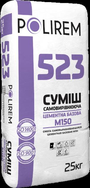 Самовыравнивающийся пол М150 (базовая цементная смесь) POLIREM 523