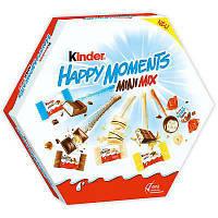 Набор сладостей Kinder Happy Moments mini Mix 162 g