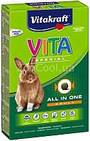 Корм для кролів дорослих Vitakraft VITA SPECIAL 600 г