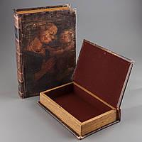 """Книга-шкатулка """"Мария с Иисусом"""" (33*22*7 см) (030U)"""