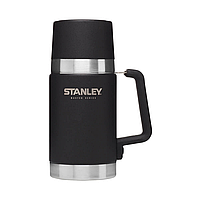 Термос харчовий Stanley Master Foundry Black 0.7 л (6939236350723)