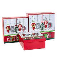 """Набор коробок для подарков подарочные 3-х коробок """"С новым годом"""" 20*20*9,5 (8211-037)"""