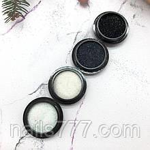 Набор блесток белые + черные